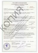 Сертификат соотв. пропиткаОБЗ копия